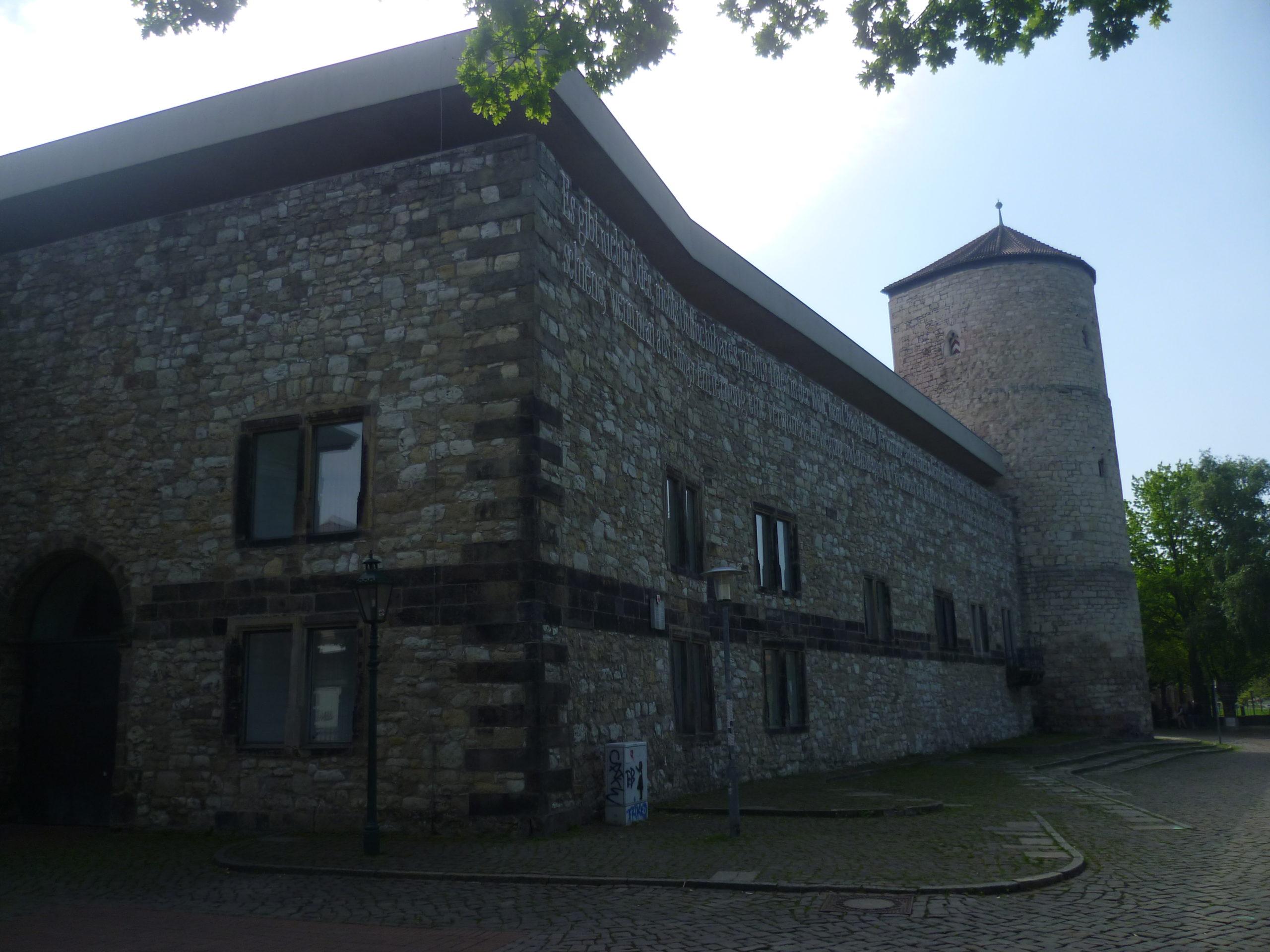 Исторический музей на Высоком берегу