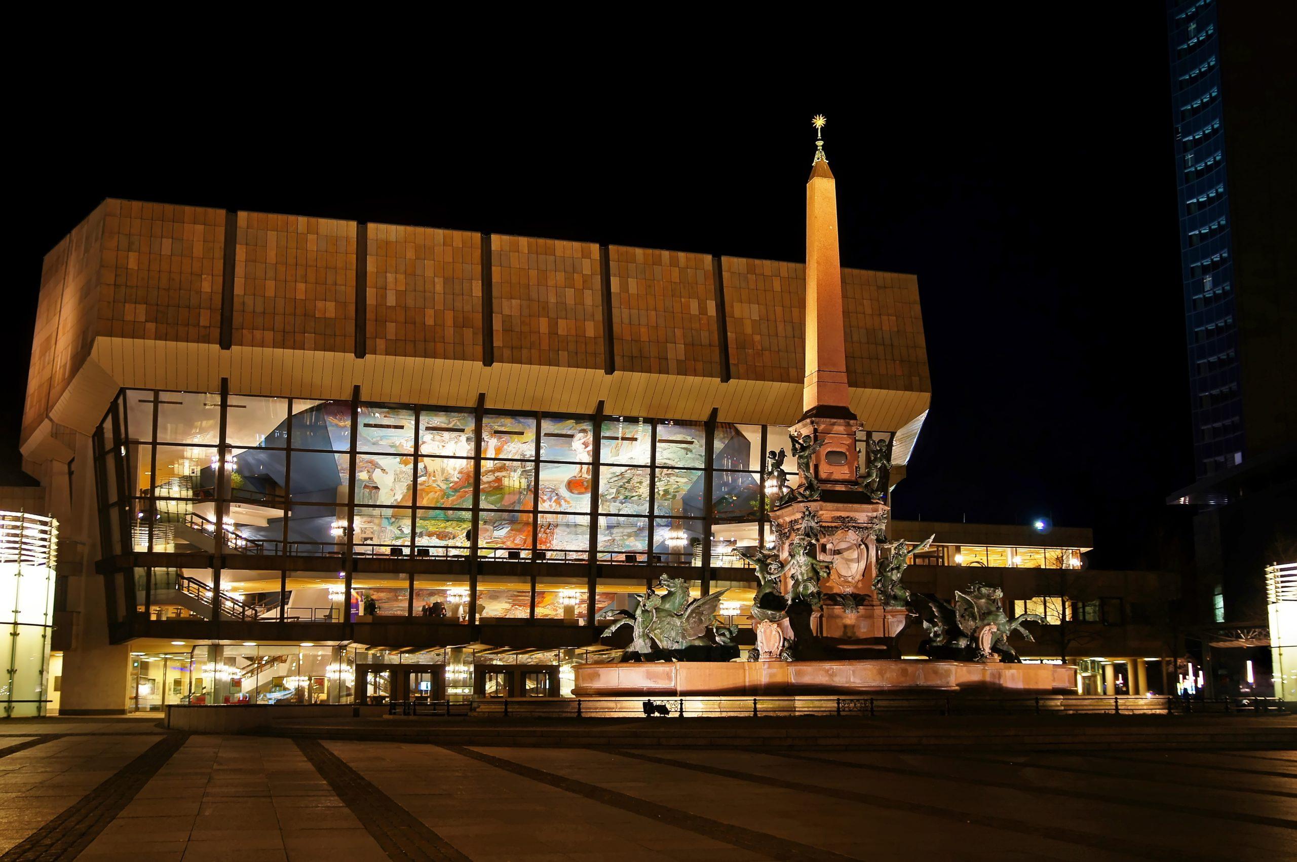 Лейпцигская филармония Гевандхаус