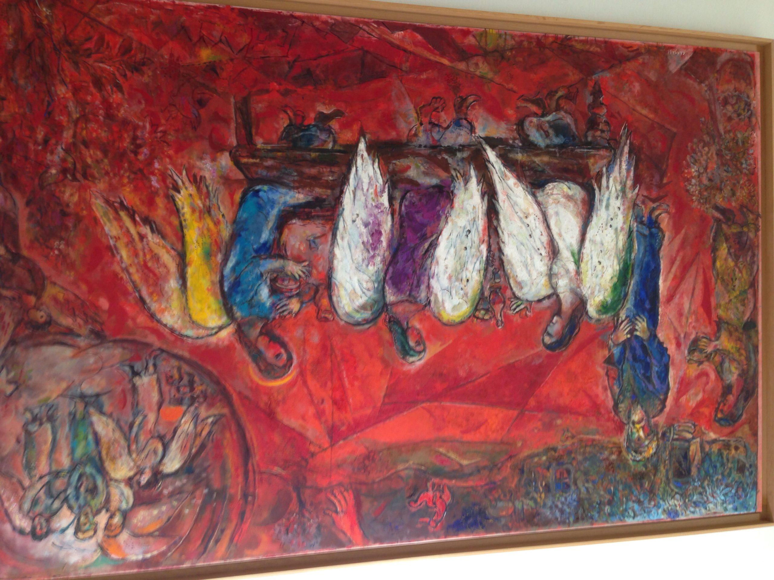 Национальный музей Марка Шагала (Musee National Marc Chagall)