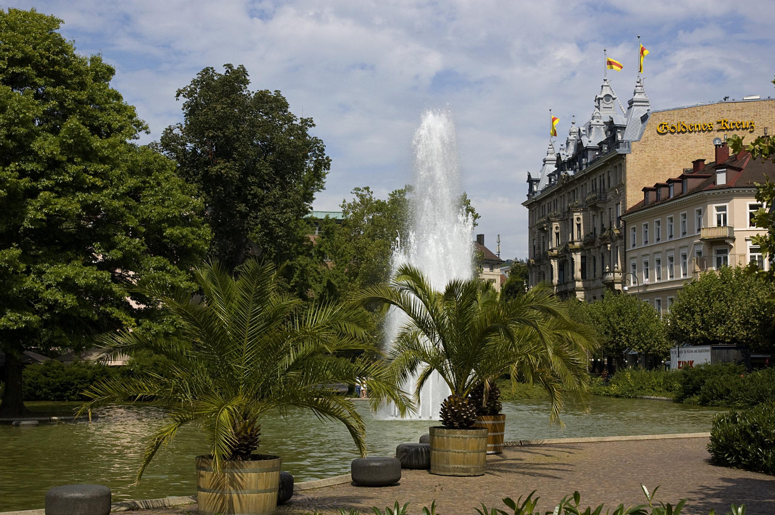 Площадь Августы