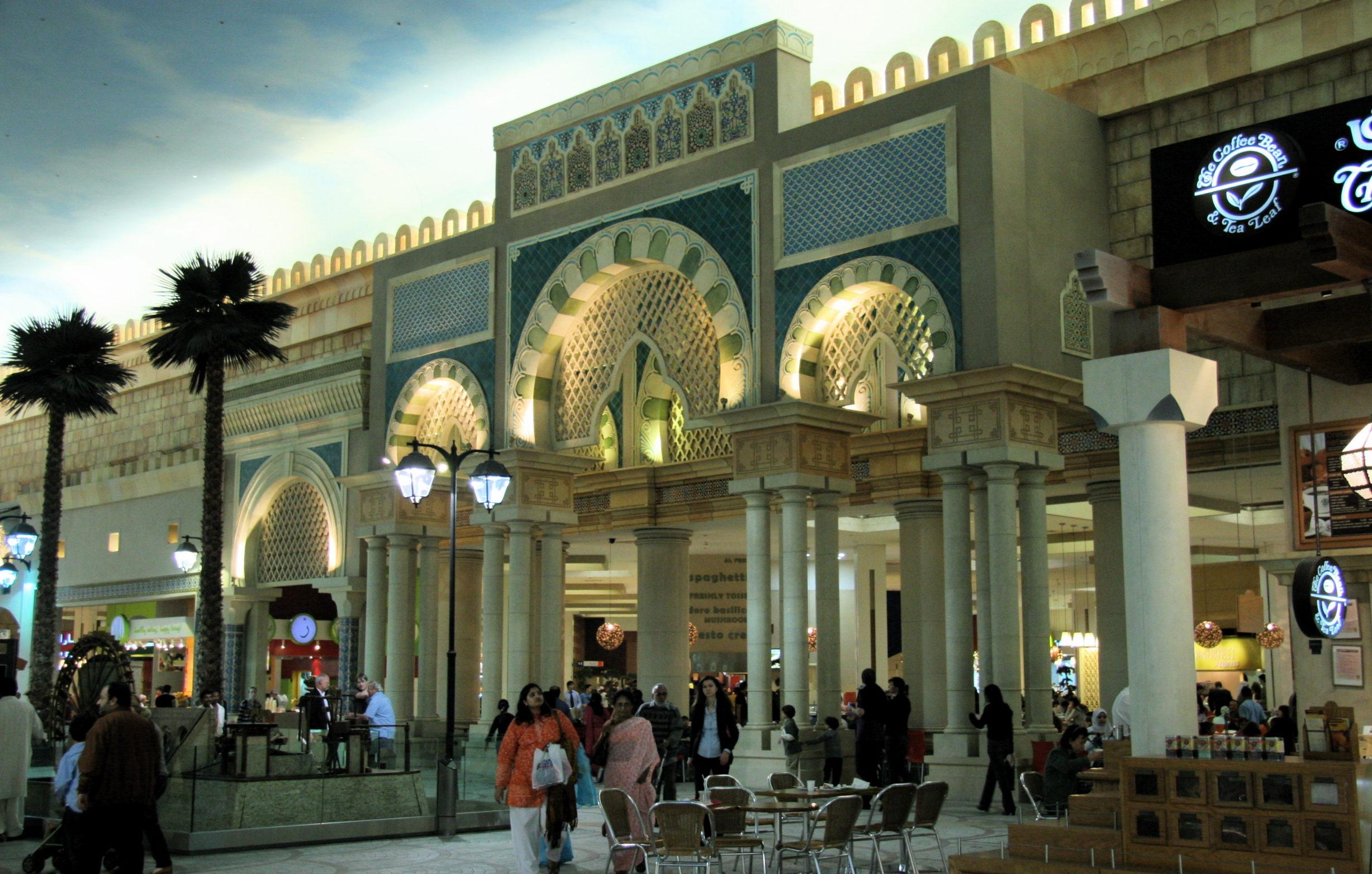 Ибн баттута молл фото смотреть хочу дом за рубежом 2 сезон онлайн
