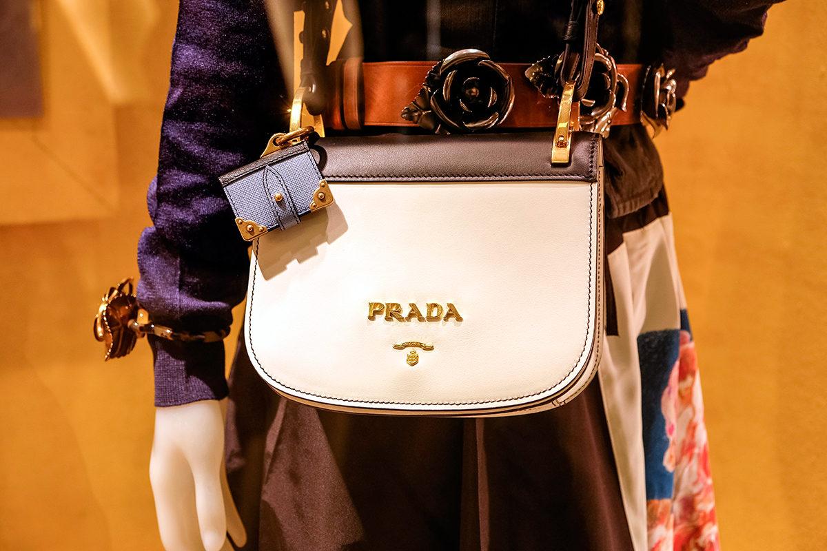 Сумочка от Prada
