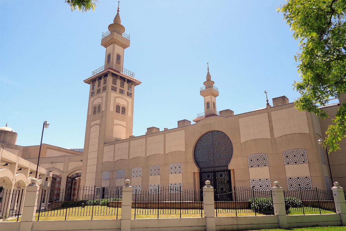 Исламский культурный центр, Буэнос-Айрес