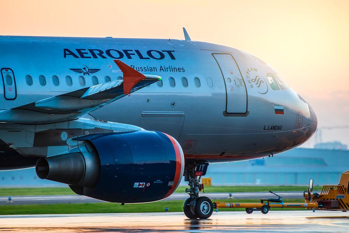 Самолетом в Армению