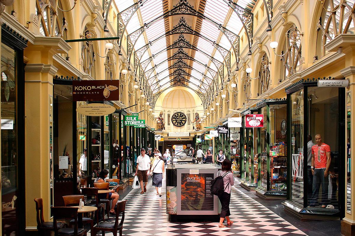 Многообразие бутиков в Мельбурне