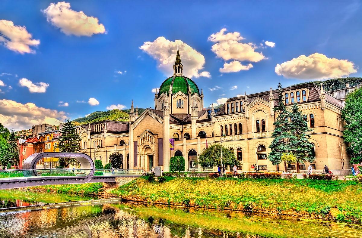 Академия изящных искусств в Сараево