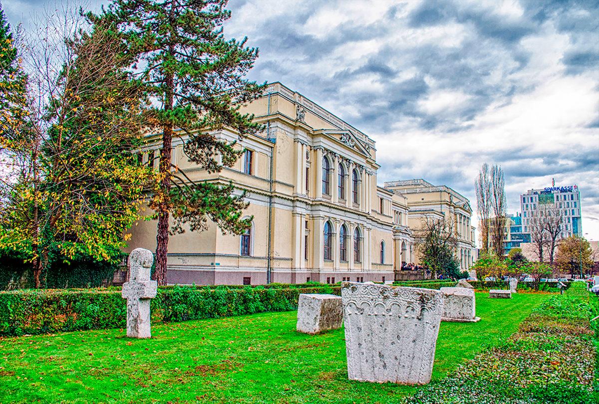 национальный музей Боснии и Герцеговины, Сараево