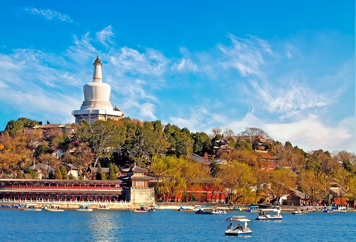 Белая пагода, Парк Бэйхай
