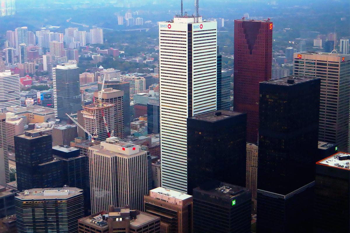 Башня CITIC, городской пейзаж