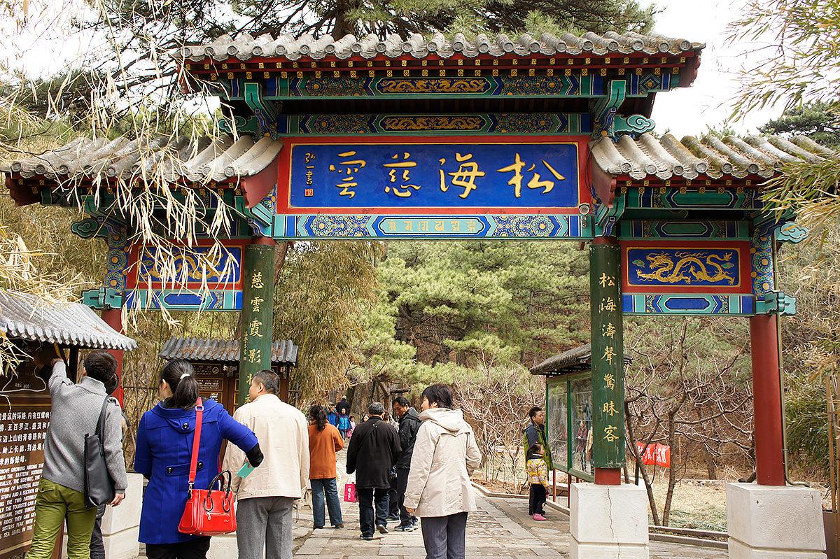 Вход в Храм Хунло