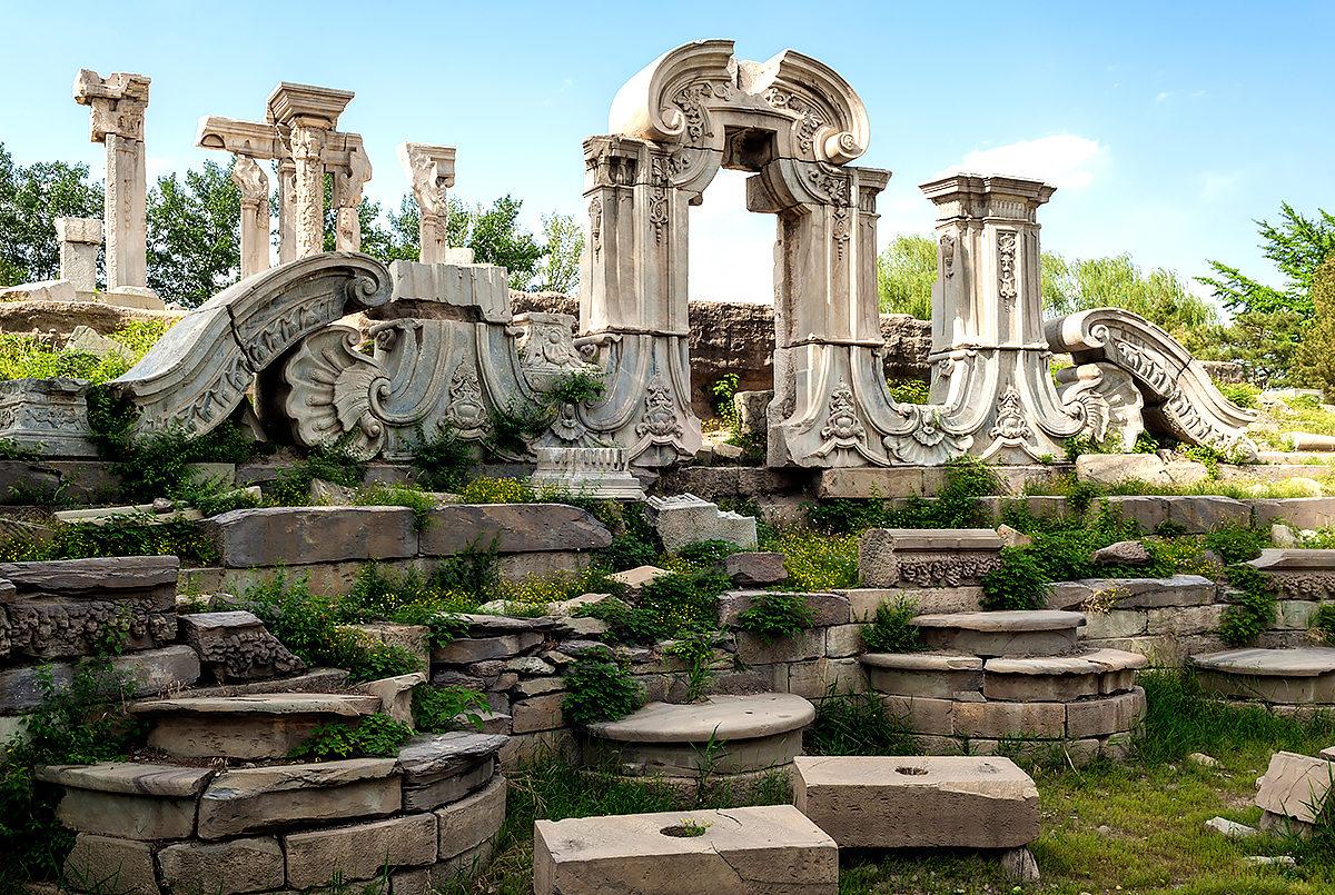 руины, Юаньминъюань