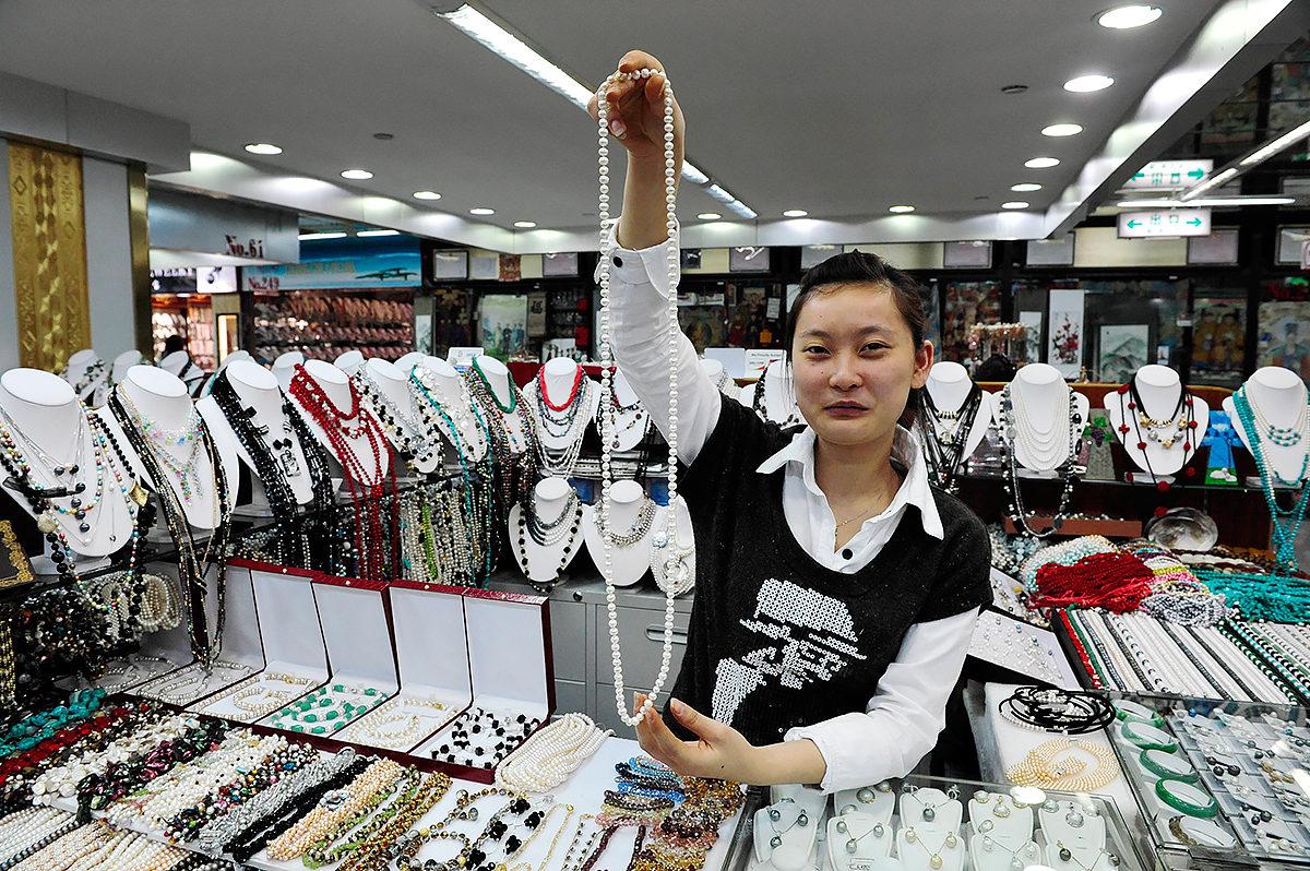 Покупай, не скупись! Жемчужный рынок, Пекин