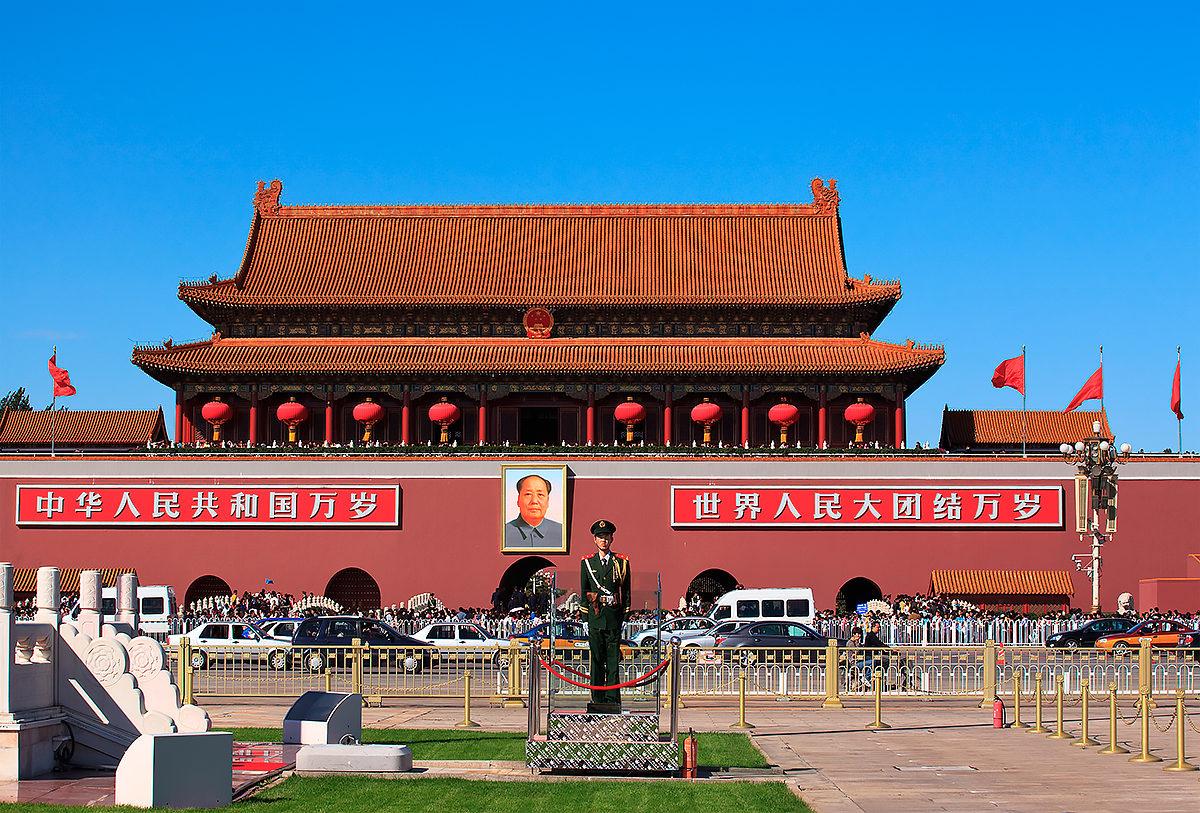 Ворота Тяньаньмэнь в день национального праздника