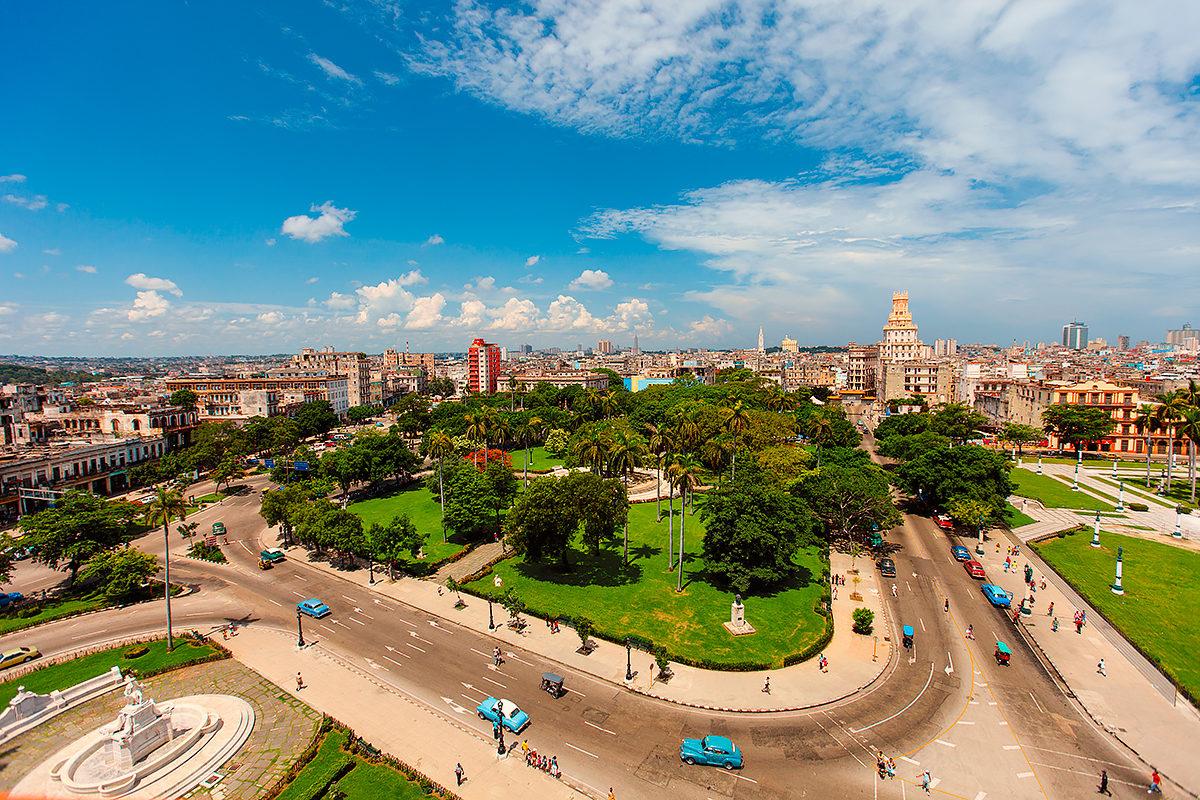 Вид на город, Гавана