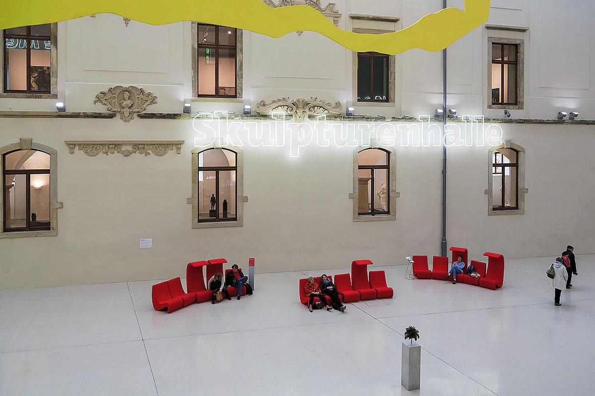 Новый зал скульптур, музей Альбертинум