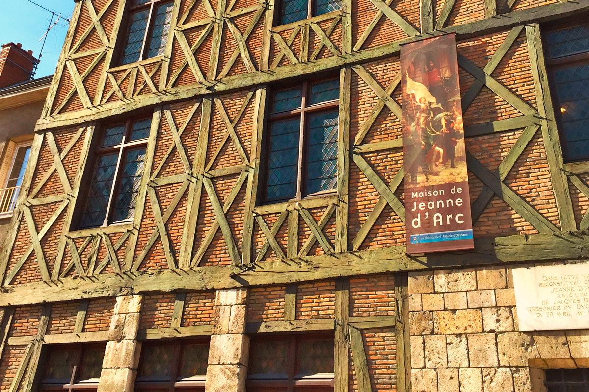 Дом-музей Жанны дАрк