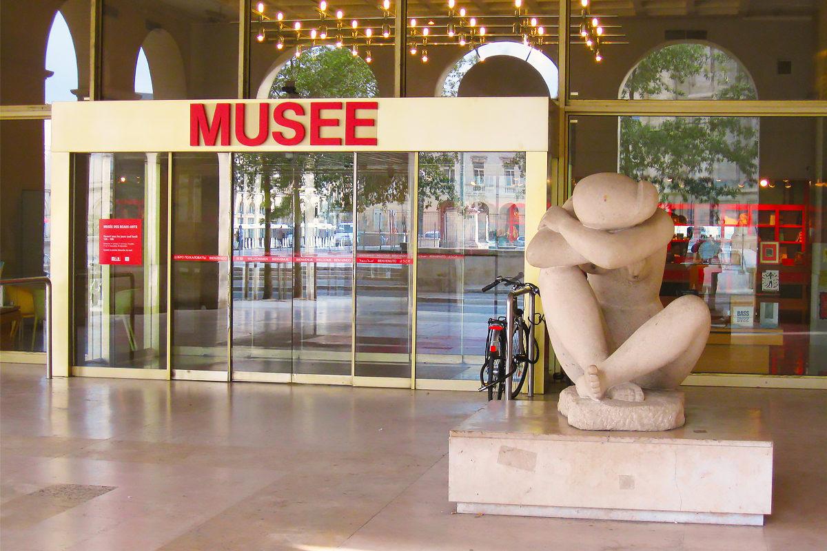 Музей изящных искусств, Орлеан