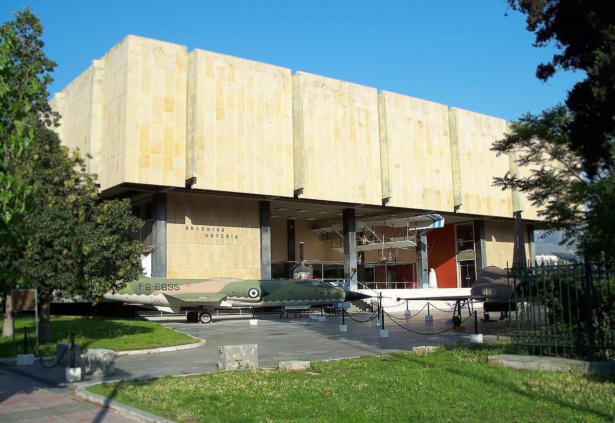 Музей Войны