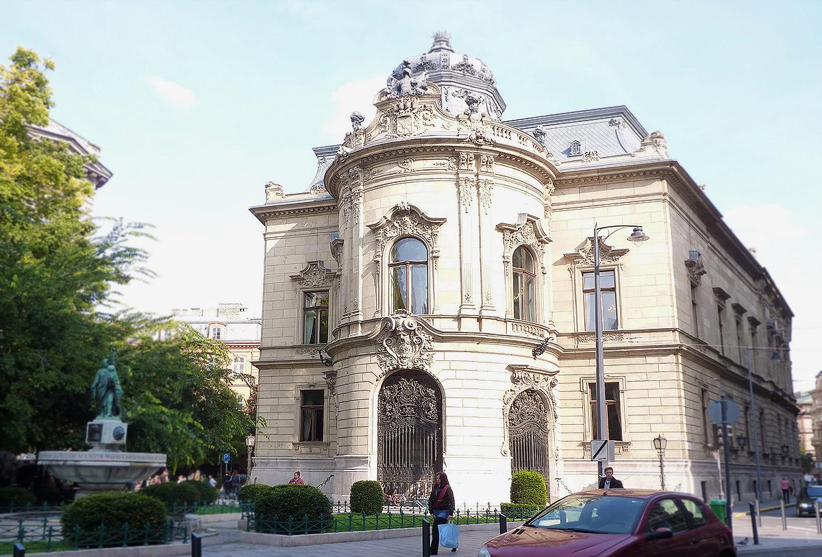 Городская Библиотека Эрвина Сабо