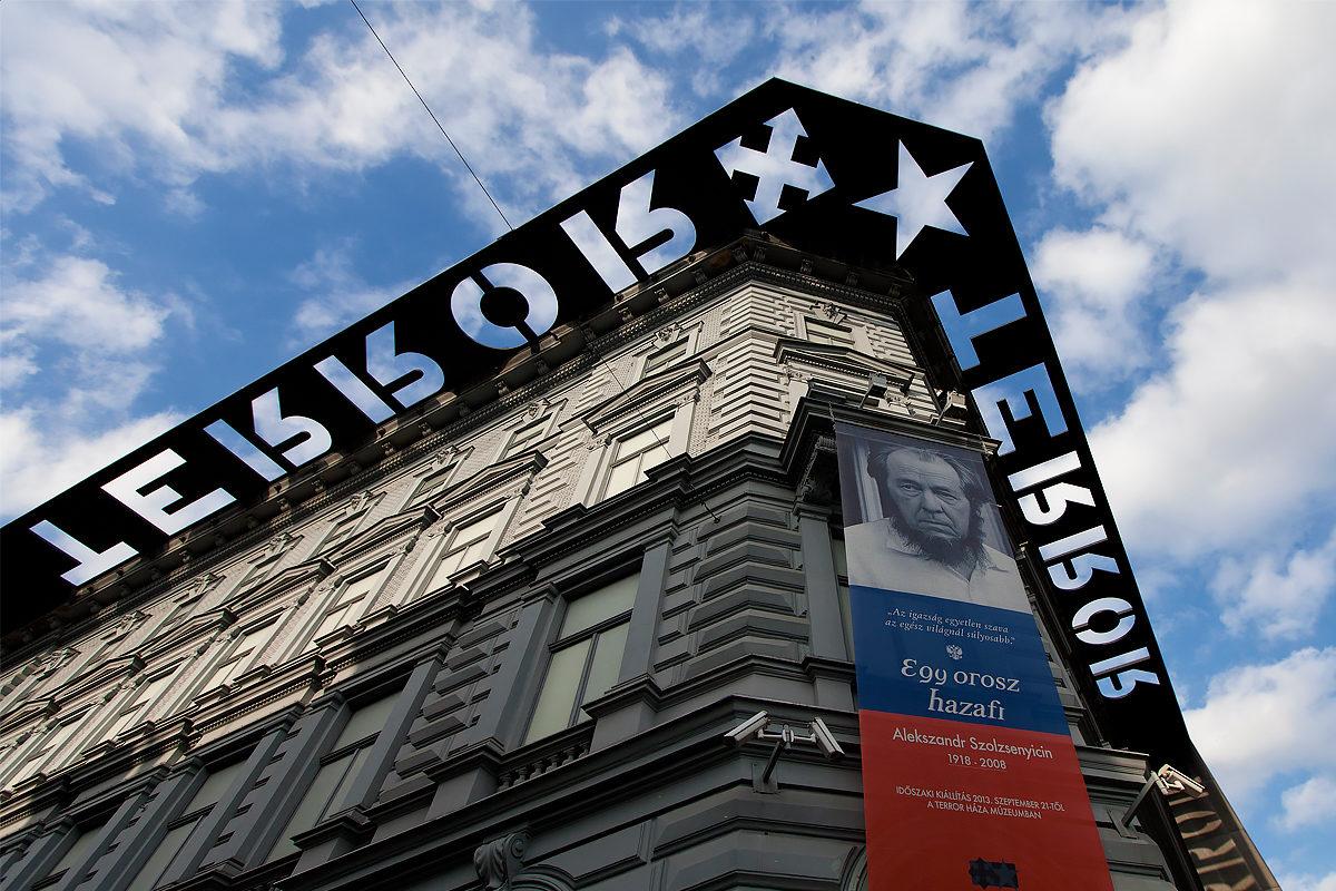 Дом террора, музей в Будапеште