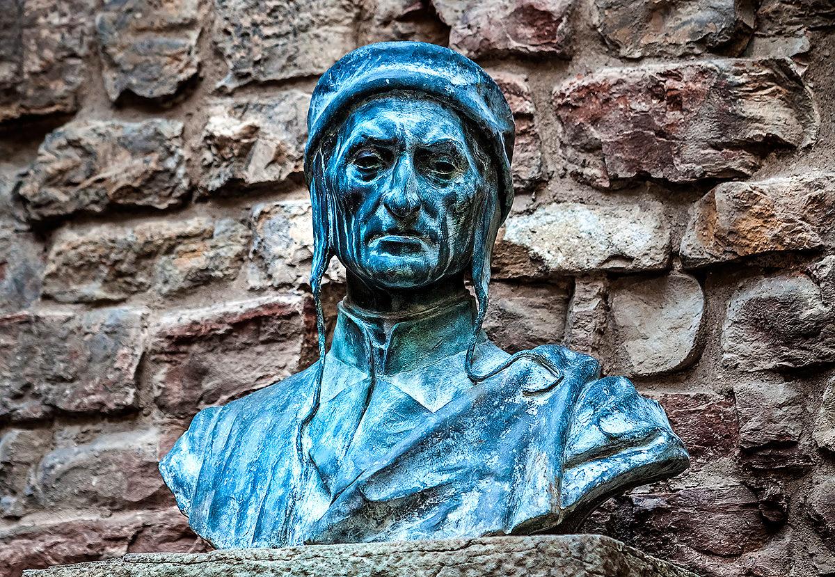 Бюст Данте, дом-музей Данте