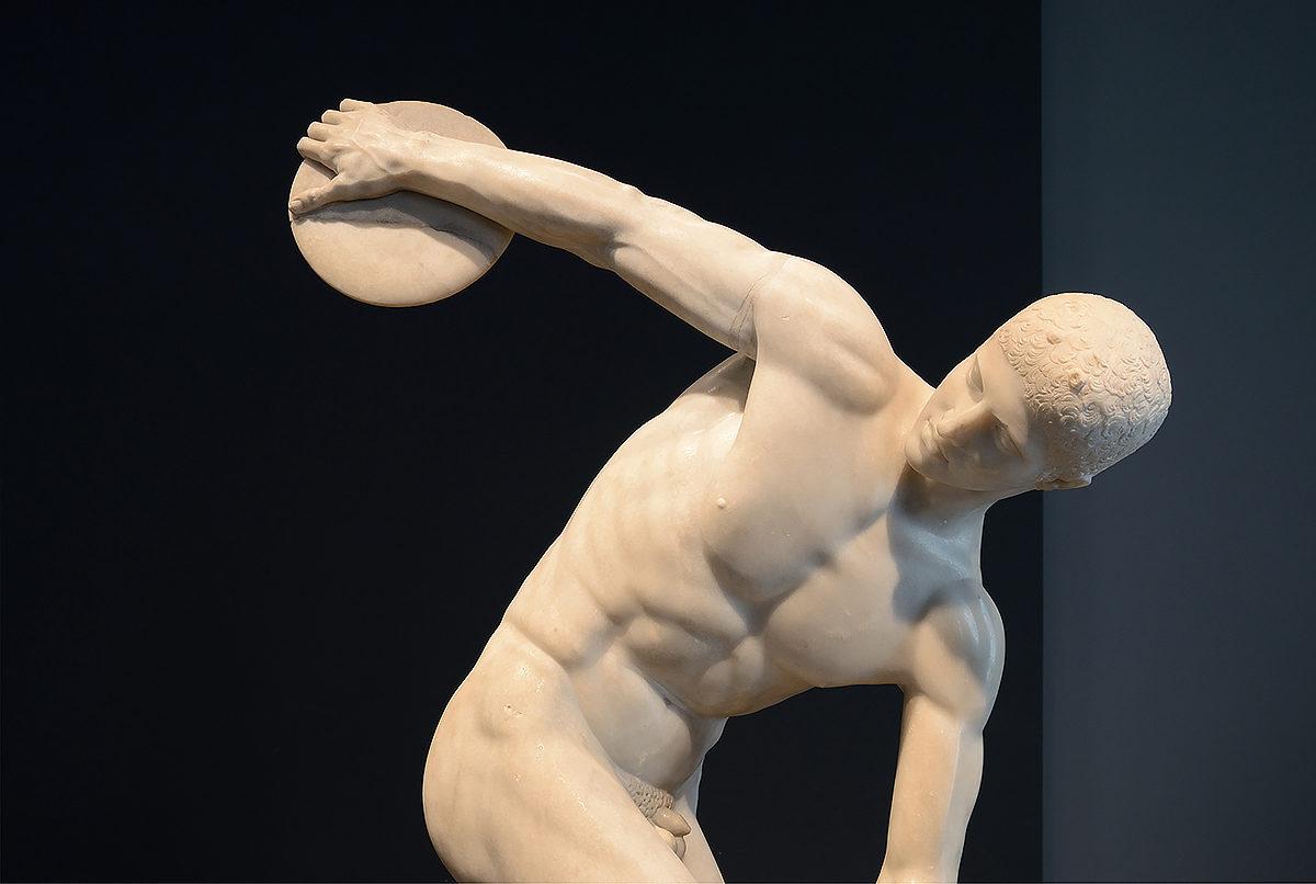Дискобол, Национальный музей Рима