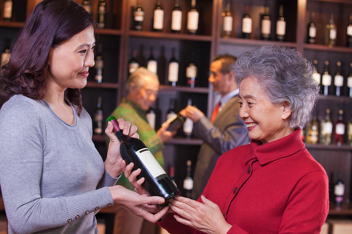 Удостойте своим вниманием вино