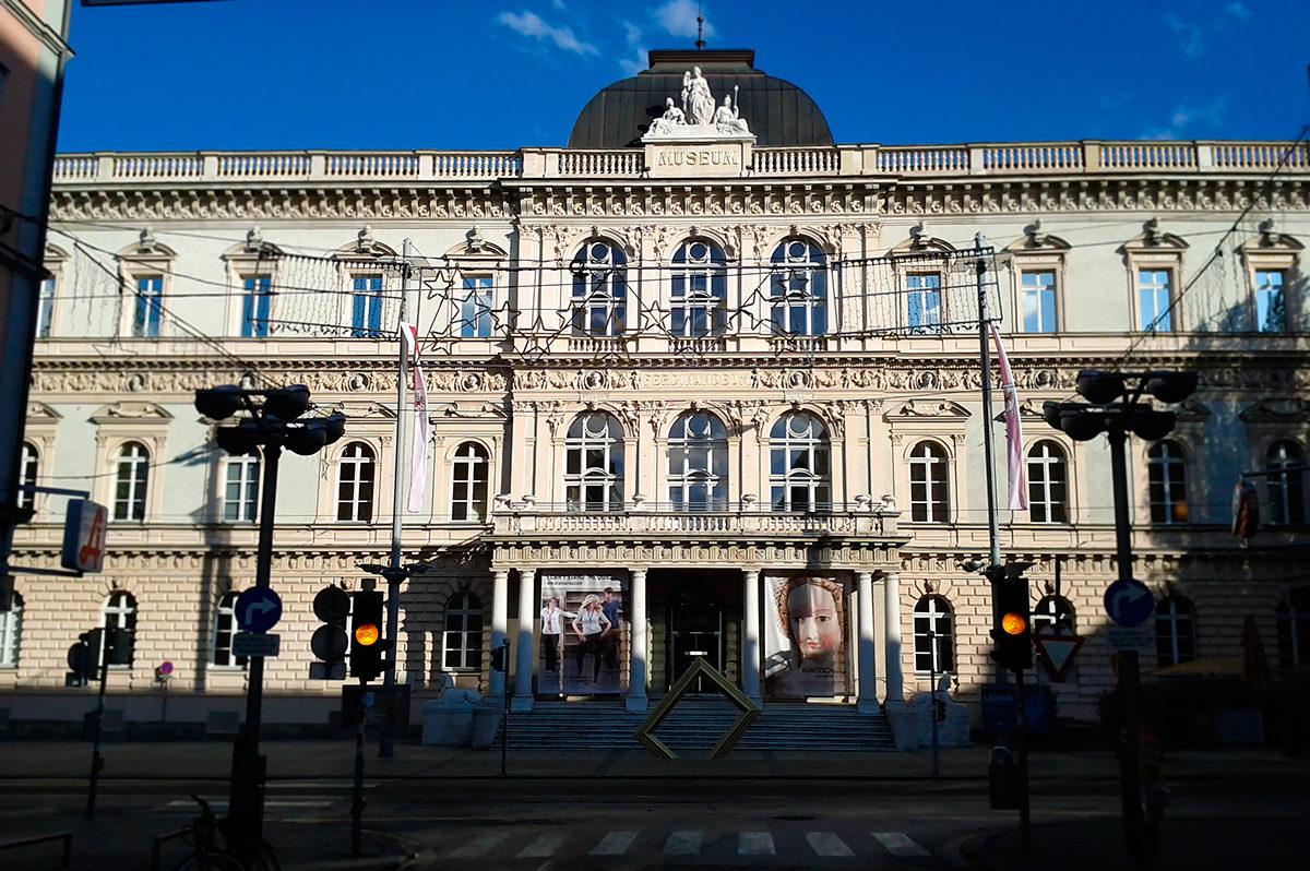 Тирольский музей Фердинандеум