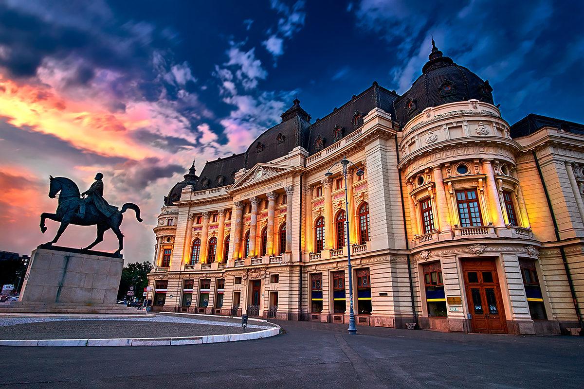 Бухарест на закате
