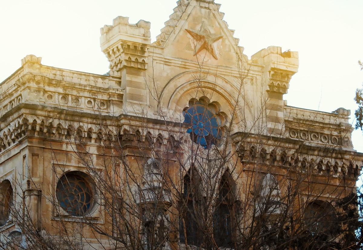 Кенасса, фасад и пятиконечная звезда