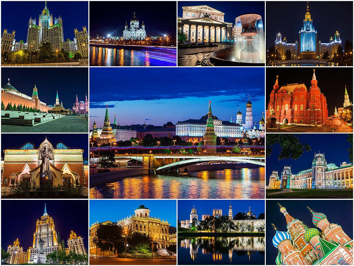 Калейдоскоп Москвы