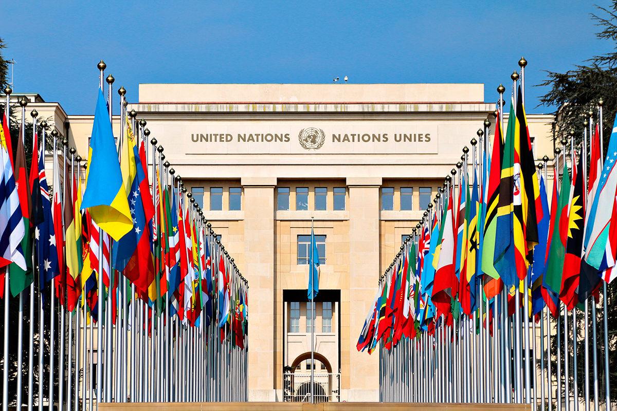 Дврпец Наций, Женева