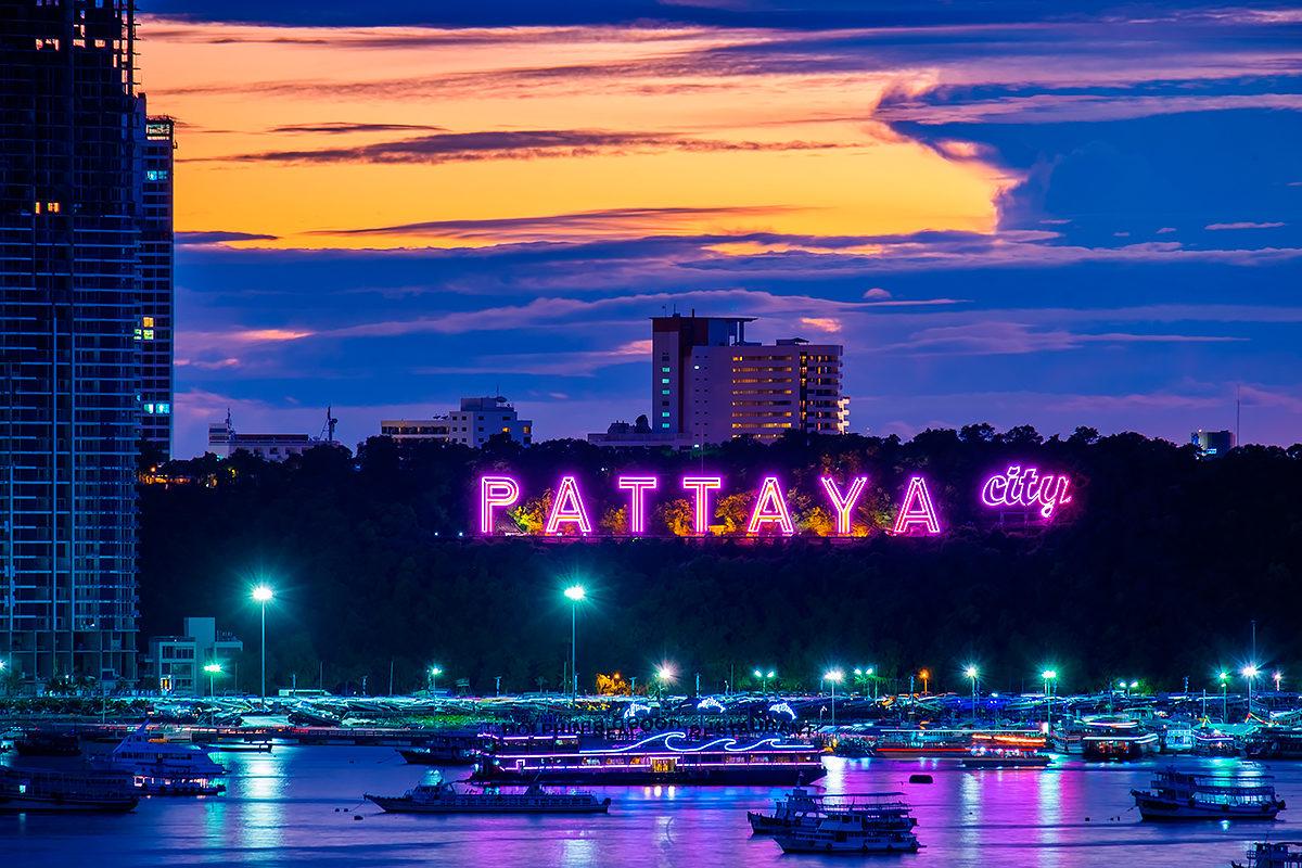 Таиланд картинка с надписью