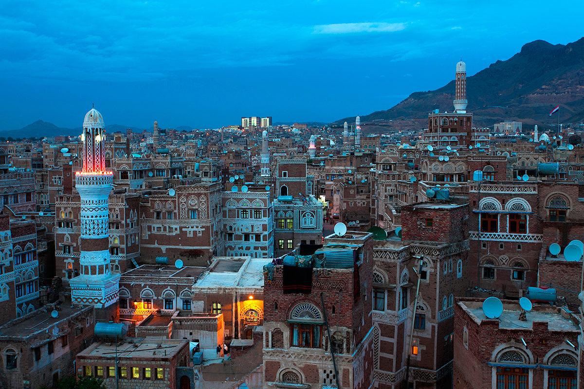 Сана, Йемен