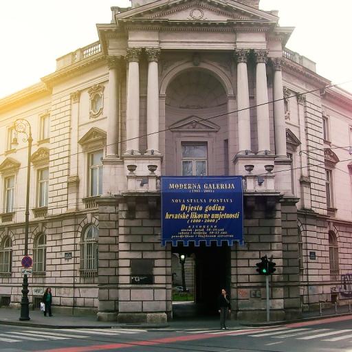 Современная галерея в Загребе