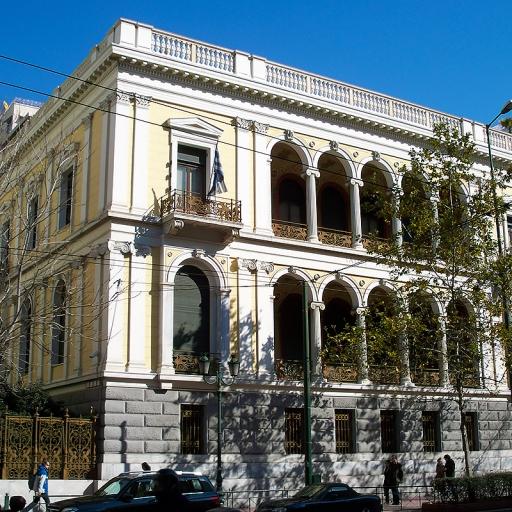 Нумизматический музей
