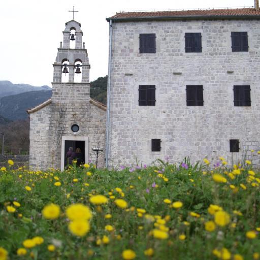 Монастырь Подластва