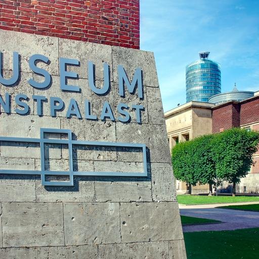 Музей Кунстпаласт
