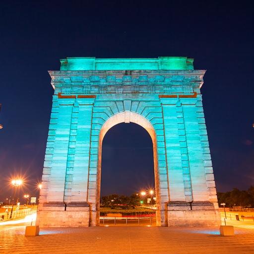 Бургундские ворота