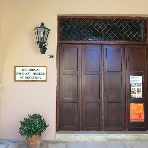 Музей истории и фольклора Ретимно