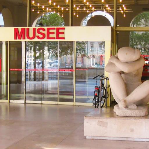 Музей изящных искусств в Орлеане