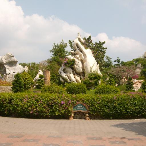 Сад миллионолетних камней