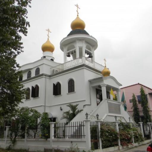 Русский православный храм Всех Святых