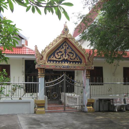 Храм Ват Кхао Пра