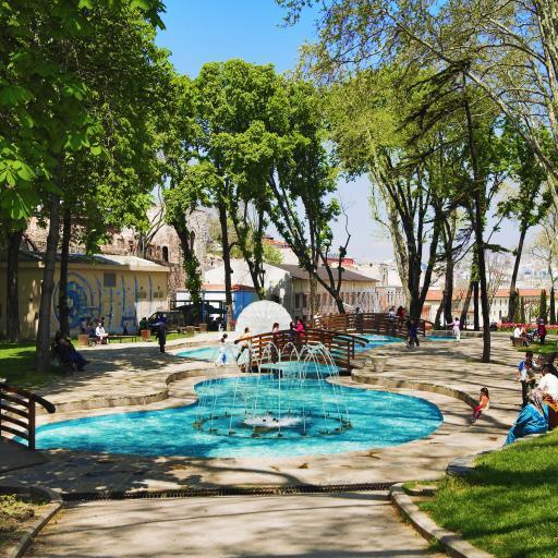 Парк Гюльхане