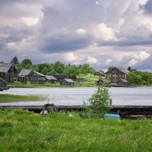Деревня Ямка