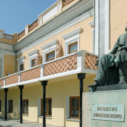 Национальная картинная галерея им. Айвазовского