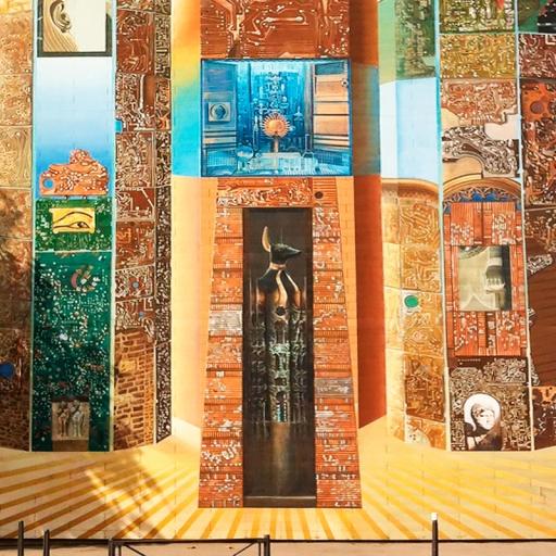 Городской музей Тони Гарнье