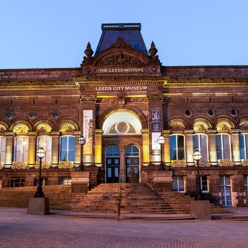 Городской музей Лидса