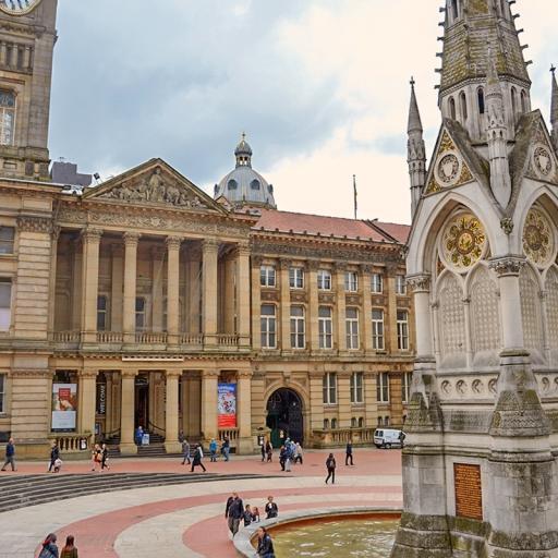 Бирмингемский музей и художественная галерея